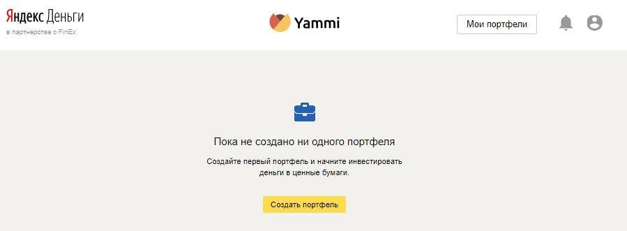 Сервис Ямми