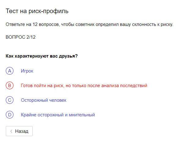 Яндекс Yammi