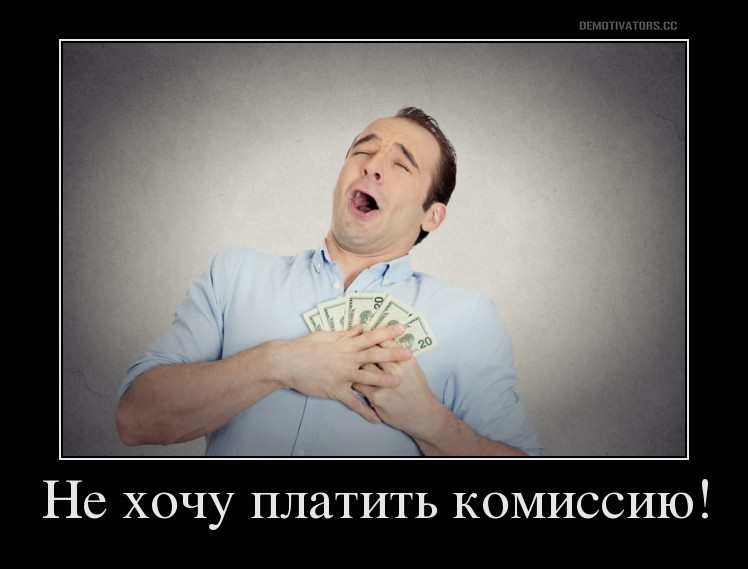 Тинькофф инвестиции комиссия