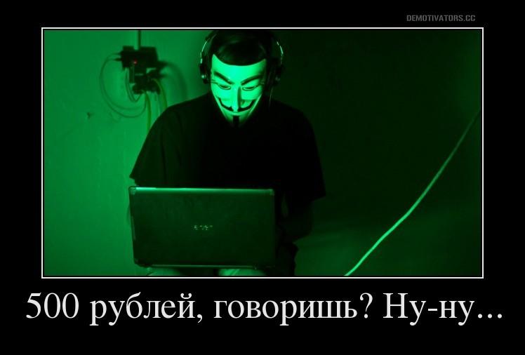 Заработать программисту в интернете