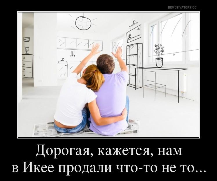 Жилье молодой семье