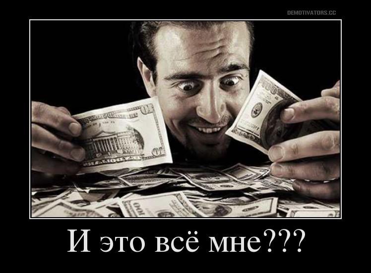 Вклады Русский стандарт