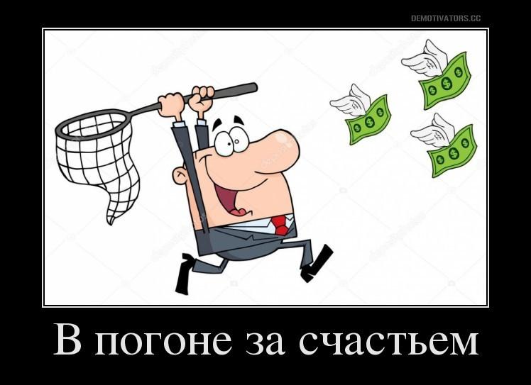 Мошенничество брокеры бинарных опционов
