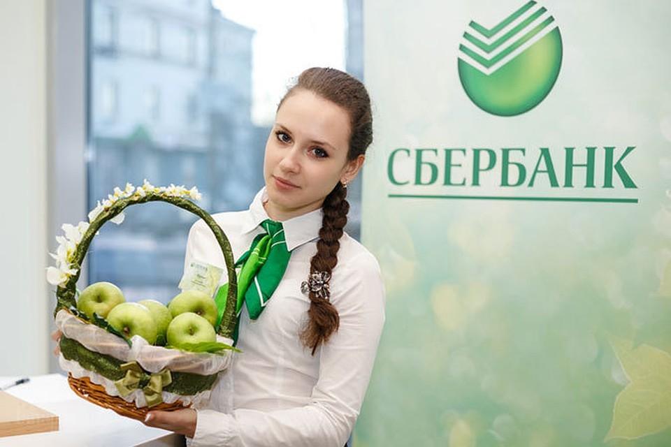 Вклад Зеленый день от Сбербанка: условия и доходность