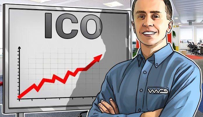 Что такое ICO и как на нем заработать: обзор