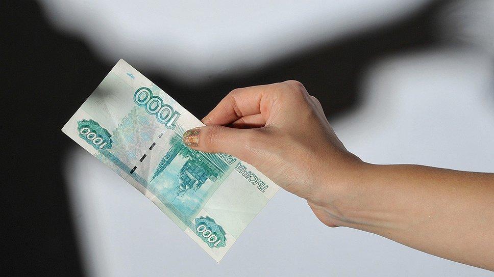Куда вложить небольшую сумму денег: обзор вариантов
