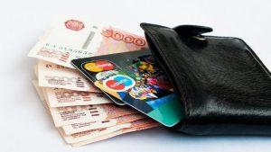 Как быстро погасить кредитную карту: советы и лайфхаки