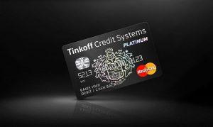 Кредитная карта Тинькофф банка: условия, проценты и мой отзыв