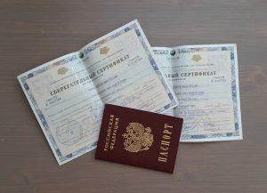 Сберегательный сертификат Сбербанка в 2019 году