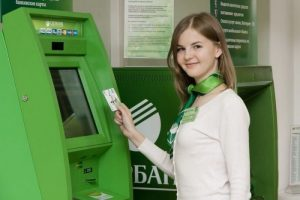 Вклады для физических лиц в рублях в Сбербанке: выгодные варианты