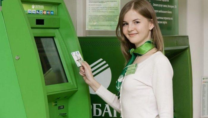 Вклады в Сбербанке в рублях