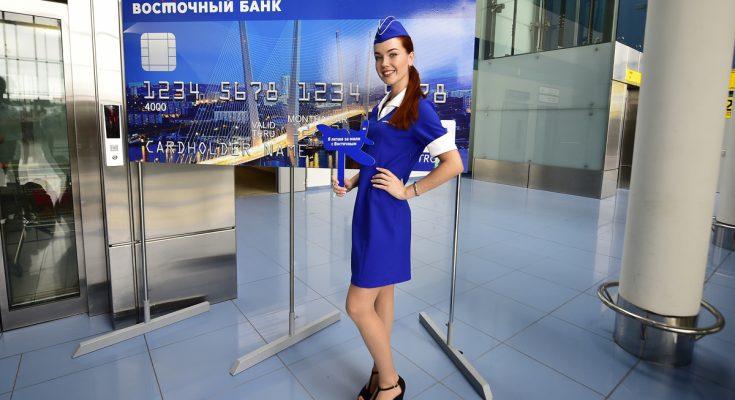 Восточный банк и Восточный экспресс банк: в чем различие?