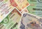 Обзор нового ETF SBGB от Сбербанка: ETF на индекс гособлигаций Мосбиржи