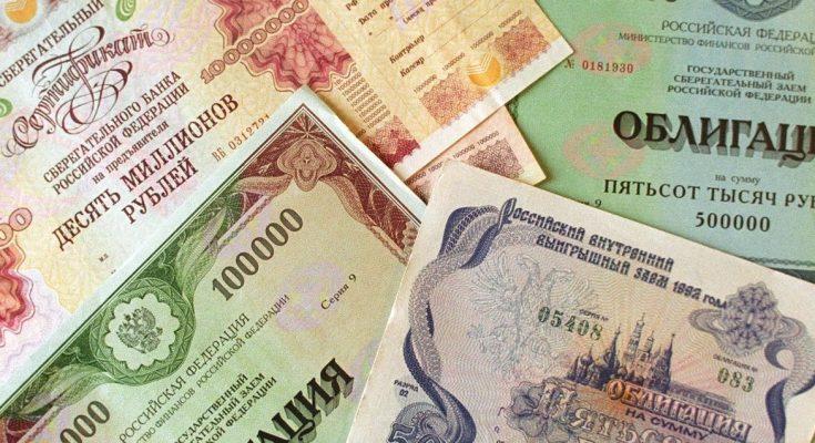 Обзор нового БПИФа SBGB от Сбербанка: фонд на индекс гособлигаций Мосбиржи