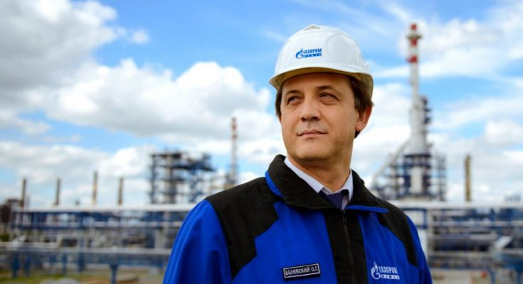 Дивиденды Газпрома за 2018 год
