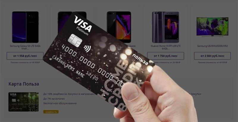взять займ твой кредит vzyat-zaym.su