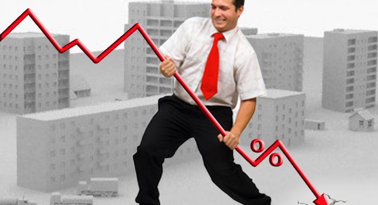Рефинансирование кредита в Уралсибе