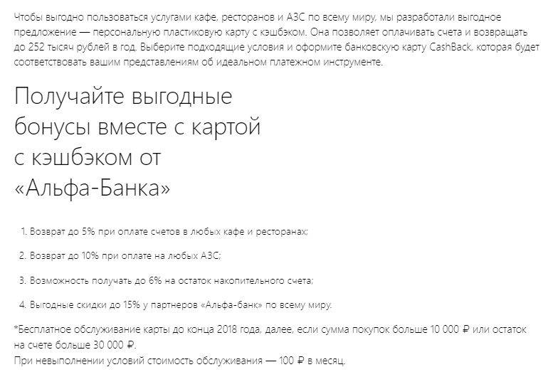 Займ без справок о доходах vsemikrozaymy.ru