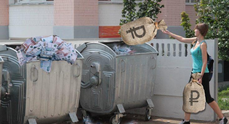 Как инвестировать в мусорные (или высокодоходные) облигации и стоит ли это делать?