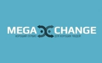 MegaXChange обзор