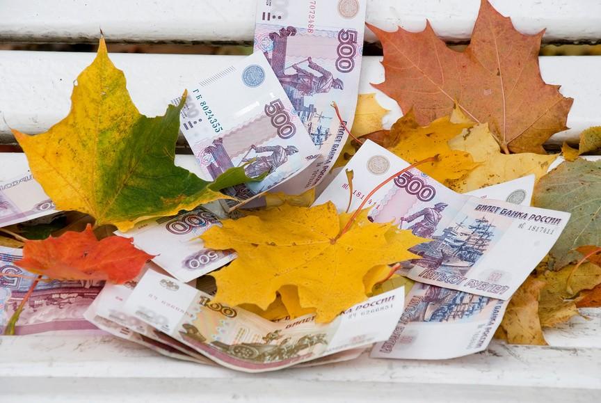 Инвестиционный портфель за сентябрь 2019 года: пока падаем