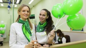 Обзор БПИФа SBRB: инвестиции в корпоративные облигации Мосбиржи