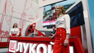 Дивиденды Лукойла в 2020 году: смотрите, как надо!