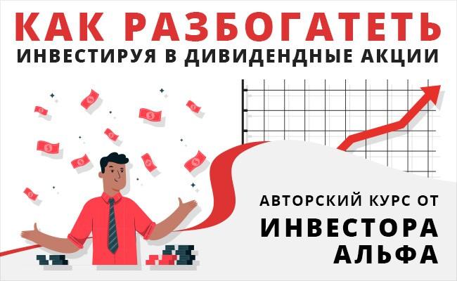 """Экспресс-курс """"Как анализировать компании по РСБУ"""""""