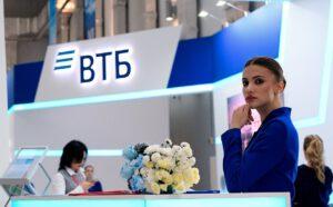 Дивиденды банка ВТБ в 2020 году: всё ниже и ниже