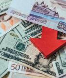 Что такое девальвация и как происходит девальвация рубля в России