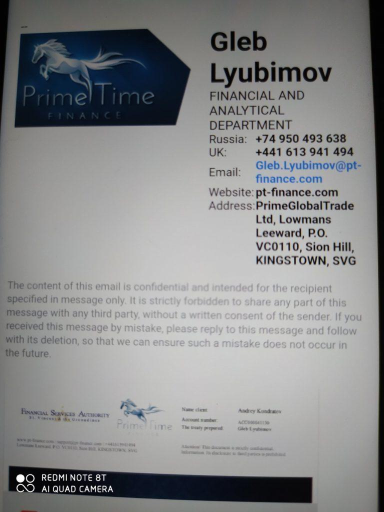 Prime Time Finance: обзор компании и отзывы клиентов - очередная фальсификация