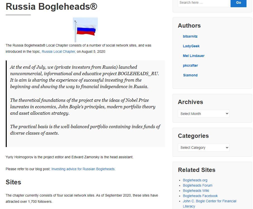 Интервью с координатором проекта Russia Bogleheads Юрием Холмогоровым: о пассивных инвестициях, пути инвестора и фондовом рынке России