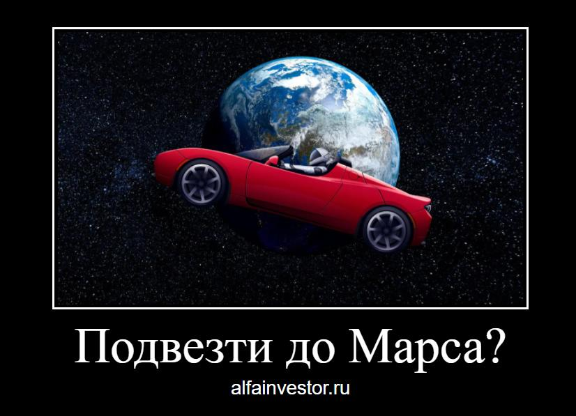 Какие российские и зарубежные компании могут провести IPO в 2021 году