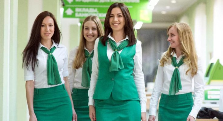 Зеленый день в Сбербанке в 2020 году