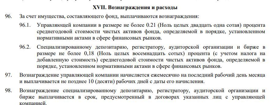 Комиссии VTBM