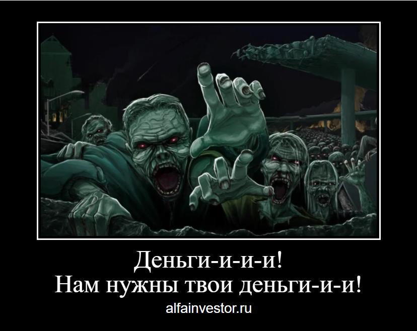 Компании зомби