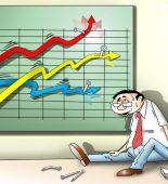 Что такое инфляция и как ее преодолеть инвестору