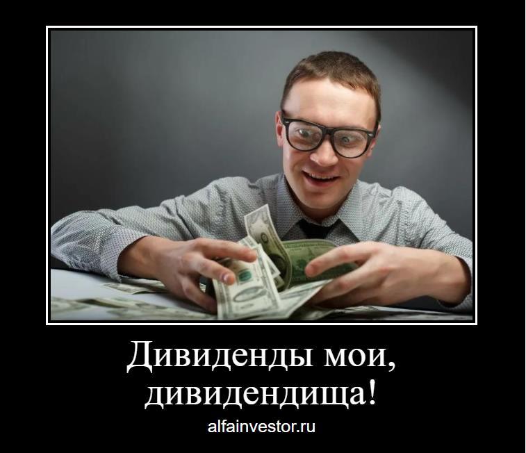 Что такое свободный денежный поток (FCF)
