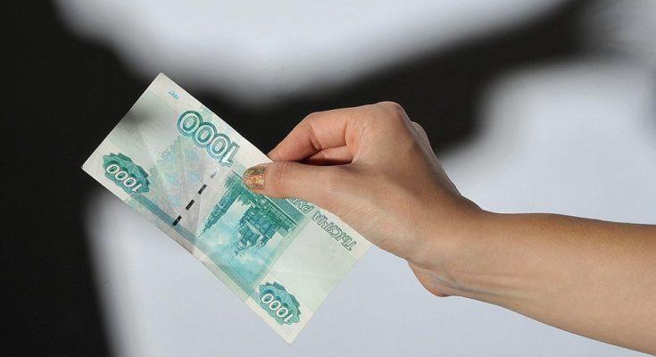 Изображение - Во что вложить небольшую сумму денег KMO_126151_00042_1_t218-735x400
