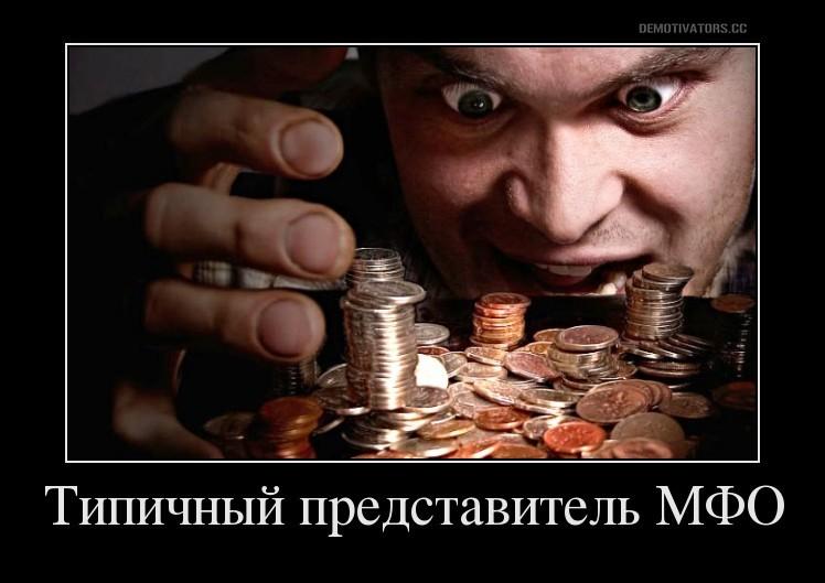 Нечем платить кредит - что делать