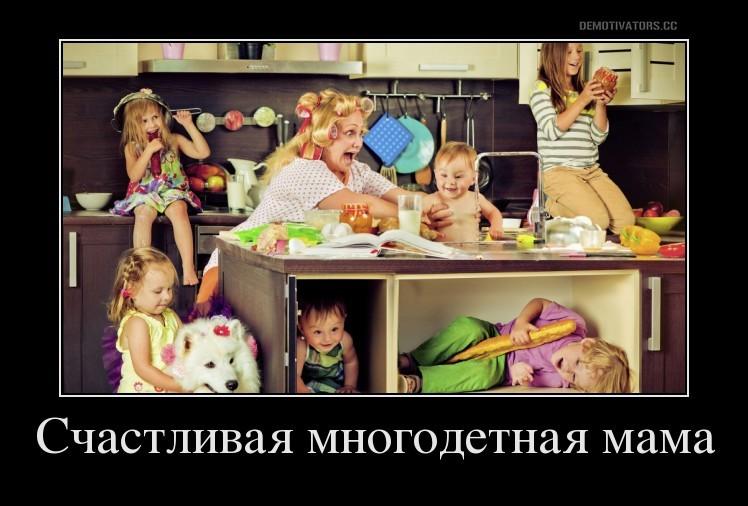 Пенсия многодетной матери