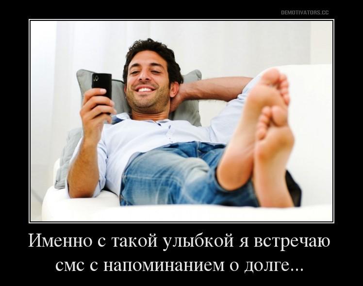 СМС Тинькофф банк
