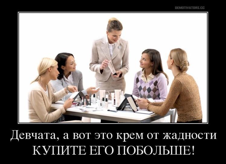 Как зарабатывать женщине