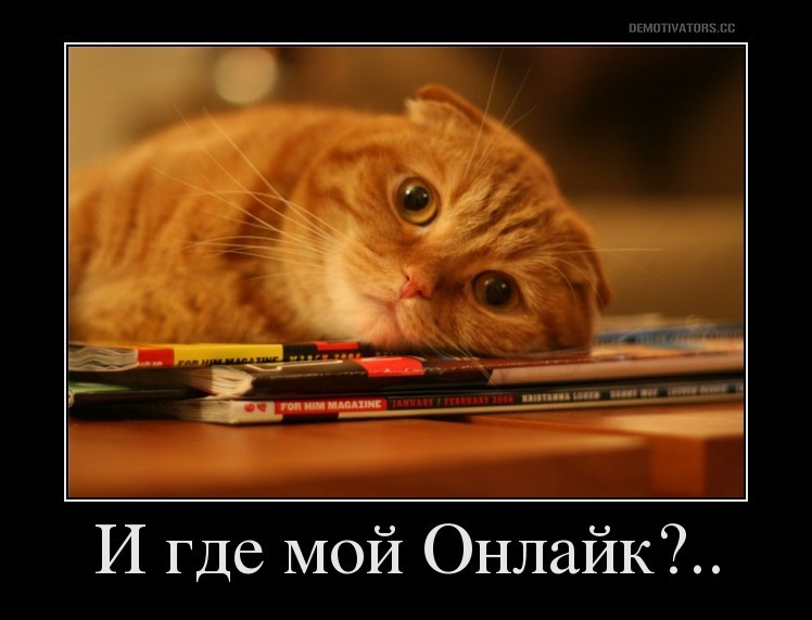 Онлайк Сбербанк