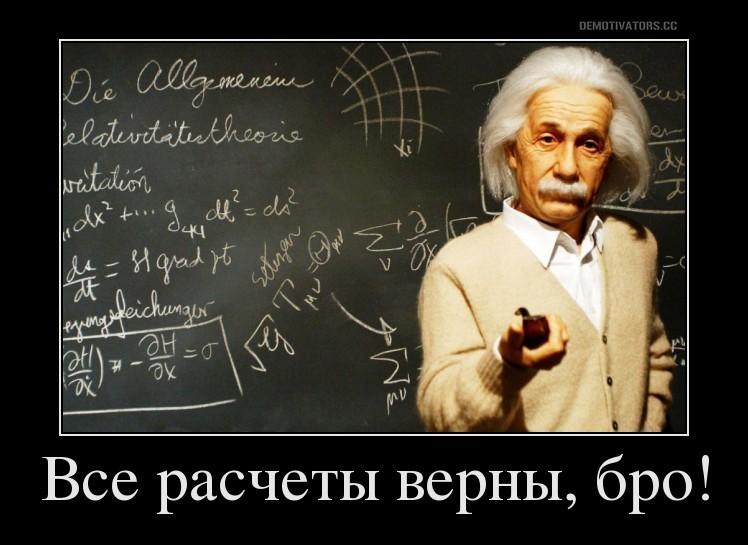 ИИС ОФЗ