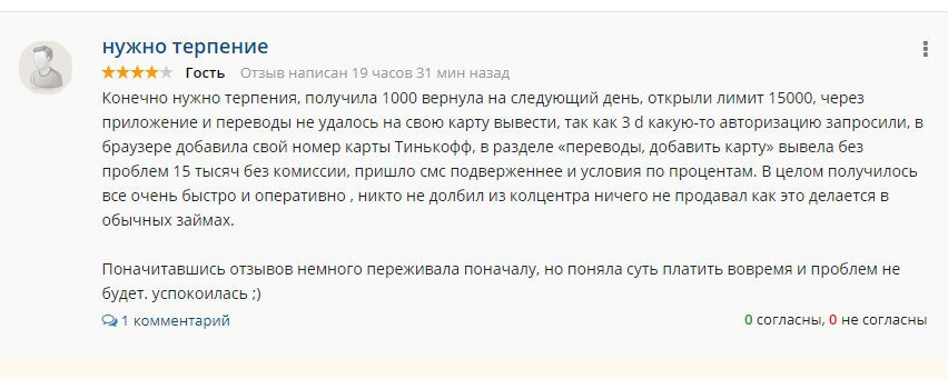условия покупки лада веста в кредит