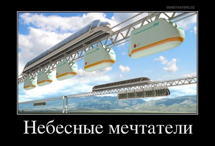 Стоит ли инвестировать в Sky Way