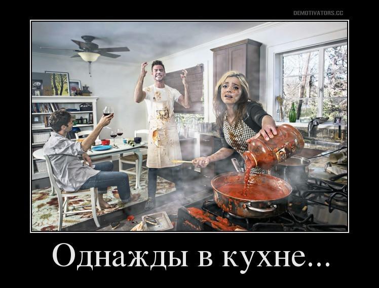 Милота на кухне