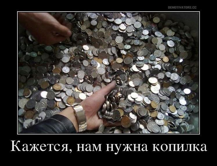 Накопительный вклад срочно нужен в УБРиРе