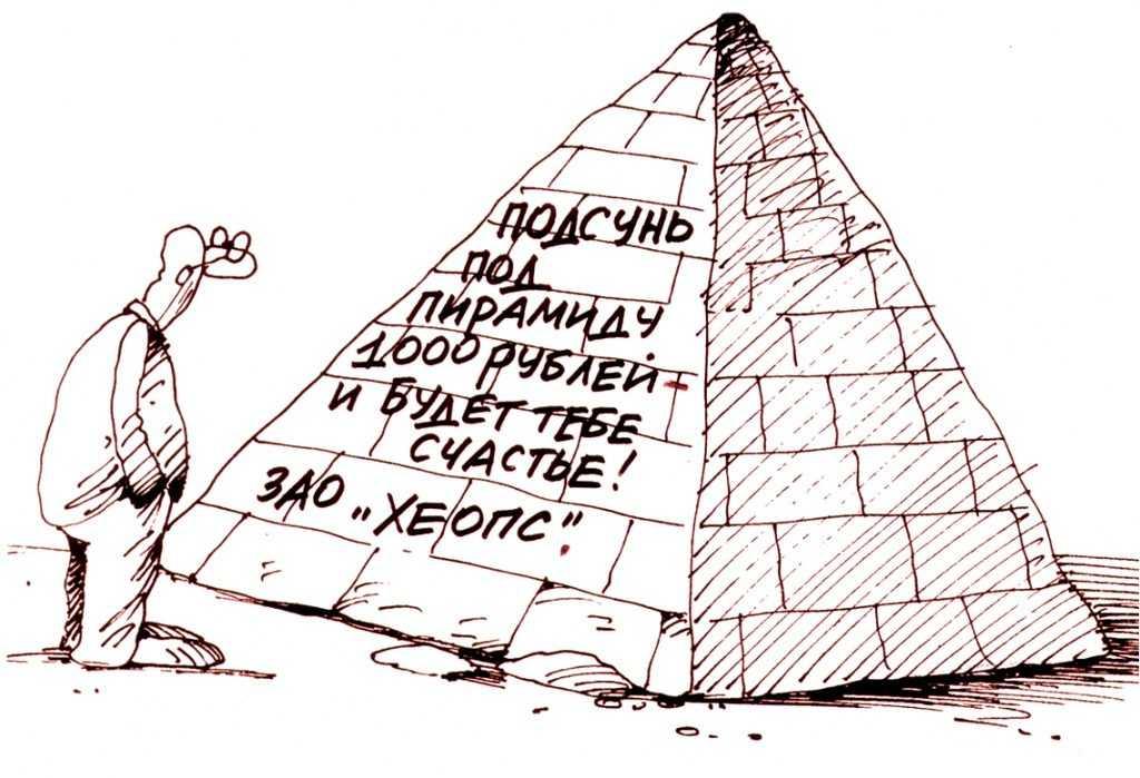 Карикатура на хайп